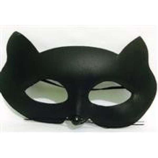 Deri Kedi Parti Maskesi