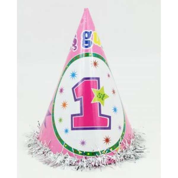 1 Yaş Günüm Yazılı Doğum Günü Parti Şapkası