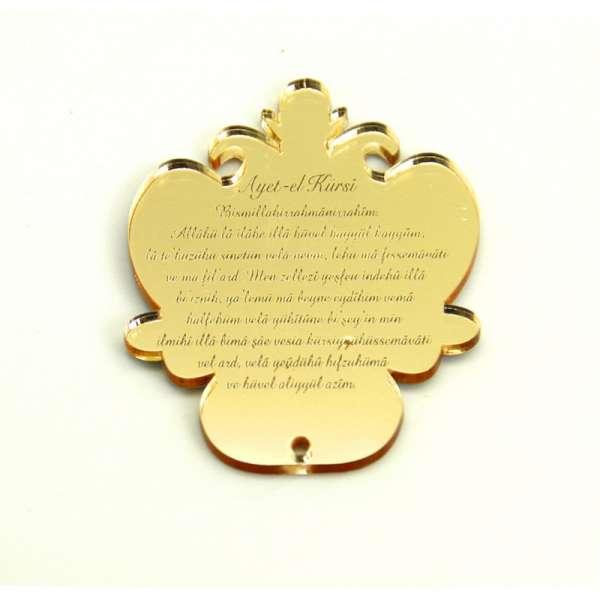 Ayet-el Kürsi Yazılı İsme Özel Süsleme Malzemesi 8cm Gold 1 Adet