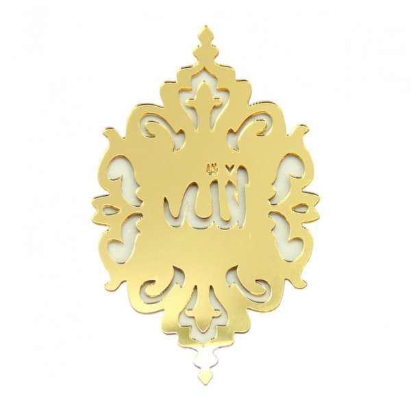 Allah Lafzı Oymalı Kişiye Özel Yazılı Pleksi Süsleme Malzemesi 5X7cm Gold  1 ad/paket