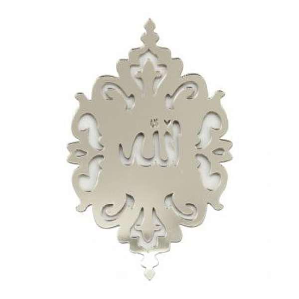 Allah Lafzı Oymalı Kişiye Özel Yazılı Pleksi Süsleme Malzemesi 5x7cm Gümüş 1 Ad./Paket