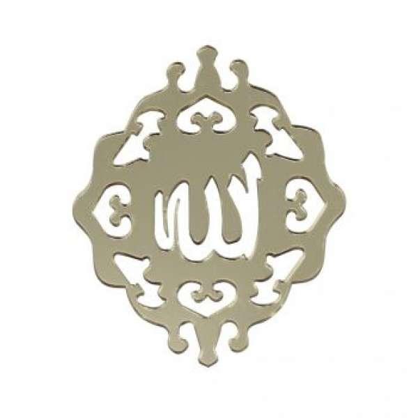 Allah Lafzı Oymalı Aynalı Sticker Süsleme Malzemesi 7cm Gümüş 1 Ad./Paket